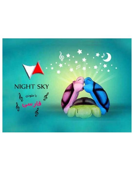 چراغ خواب موزیکال لاک پشتی NIGHT SKY